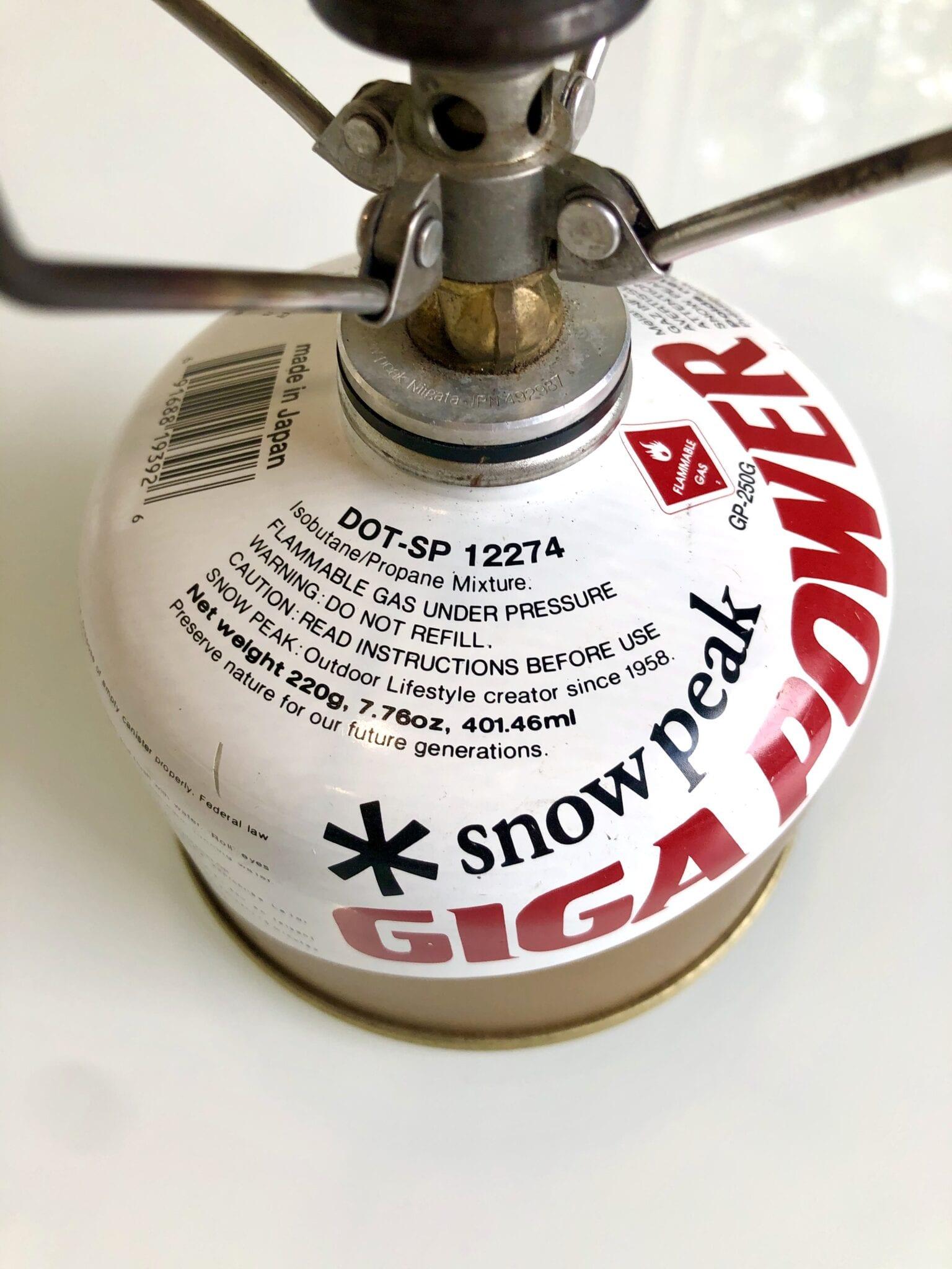 A Snow Peak Giga Power Stove